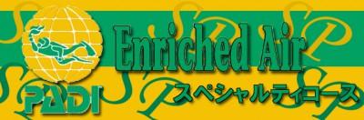 enriched_sp_title1